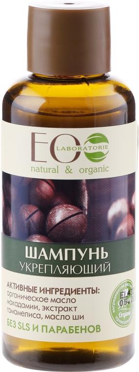 Wzmacniający szampon do włosów Objętość i przyśpieszenie wzrostu - ECO Laboratorie Strenghtening Shampoo Volume And Hair Growth