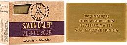 Kup Mydło aleppo w kostce z lawendą - Alepeo Aleppo Soap Lavender 8%