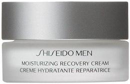Kup Krem nawilżający do twarzy - Shiseido Men Moisturizing Recovery Cream