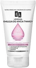 Kup Lipidowa emulsja do mycia twarzy do cery suchej i wrażliwej - AA Formuła Biozgodności