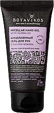 Kup Micelarny żel do mycia rąk z olejem jojoba - Botavikos