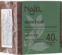 Kup Mydło aleppo z 40% olejem laurowym - Najel Aleppo Premium Soap 40% Bay Laurel Oil