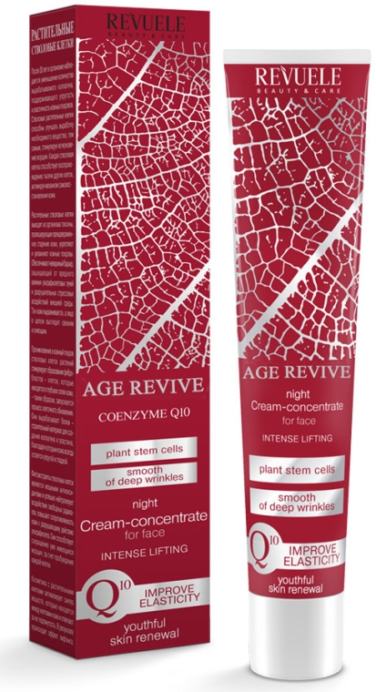 Liftingujący krem-koncentrat do twarzy na noc - Revuele Age Revive Night Cream-Concentrate