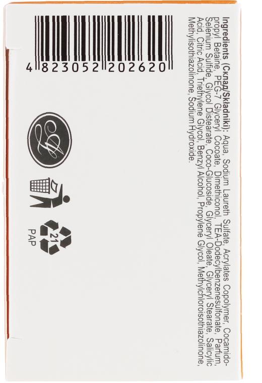 Zestaw szamponów przeciwłupieżowych w saszetkach - Sulsena (5 x shm 8 ml) — фото N3