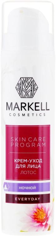 Krem pielęgnujący do twarzy na noc Lotos - Markell Cosmetics Skin Care Program Everyday Night Cream — фото N2