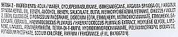 Dwufazowa woda micelarna 3 w 1 - Garnier Skin Naturals All in 1 Micellar Cleansing Water in Oil — фото N3