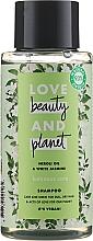 Kup Wzmacniający szampon do włosów suchych Olej neroli i biały jaśmin - Love Beauty&Planet Neroli Oil & White Jasmine Shampoo