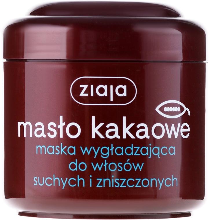 Wygładzająca maska do włosów suchych i zniszczonych - Ziaja Masło kakaowe