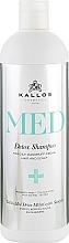 Szampon przeciwłupieżowy do włosów przetłuszczających się - Kallos Cosmetics MED Detox — фото N1