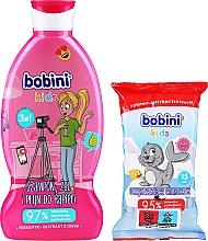 Kup Zestaw - Bobini Kids Kit (gel/shmp/330ml + wipes/15pcs)