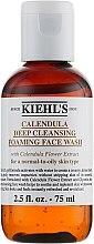 Kup Głęboko oczyszczający żel do mycia twarzy z ekstraktem z nagietka - Kiehl's Calendula Deep Cleansing Foaming Face Wash