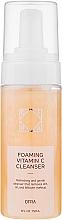 Kup Pianka do mycia twarzy z witaminą C - Ofra Vitamin C Foaming Cleanser