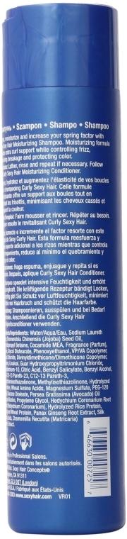 Nawilżający szampon do włosów kręconych - SexyHair CurlySexyHair Moisturizing Shampoo — фото N3