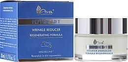 Krem do twarzy Reduktor zmarszczek Formuła regenerująca - AVA Laboratorium Peptide Lift — фото N1