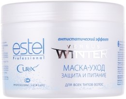 Kup Maska-pielęgnacja włosów - Estel Professional Versus Winter Curex