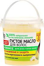 Kup Gęsty olejek pokrzywowy do włosów Regeneracja i ochrona - FitoKosmetik Przepisy ludowe