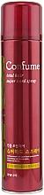 Kup Ultramocny lakier do włosów - Welcos Confume Total Hair Superhard Spray