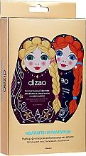 Kup Zestaw wypełniaczy do włosów - Dizao (filler/4x13ml)
