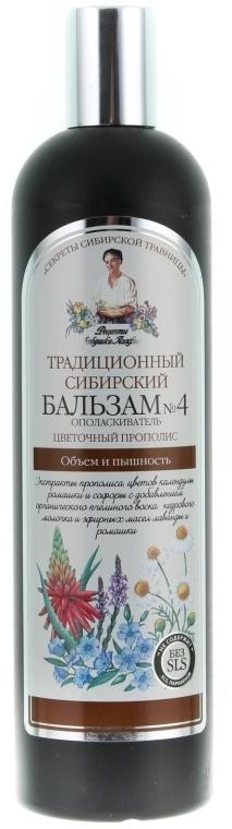 Tradycyjna syberyjska odżywka na bazie kwiatowego propolisu Objętość i puszystość - Receptury Babci Agafii — фото N2