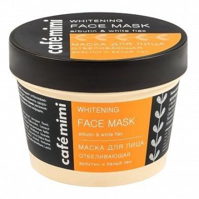 Maseczka do twarz Wybielająca - Cafe Mimi Face Mask — фото N1