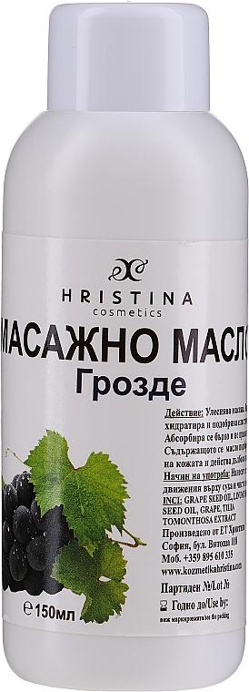 Olejek do masażu z pestek winogron - Hristina Cosmetics Grape Massage Oil — фото N1
