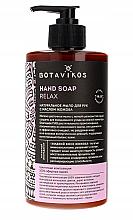 Kup Mydło w płynie do rąk z olejkiem jojoba - Botavikos Relax Hand Soap