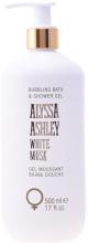 Kup Alyssa Ashley White Musk - Żel pod prysznic i do kąpieli