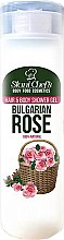 Kup Naturalny żel pod prysznic do ciała i włosów Bułgarska róża - Stani Chef's Bulgarian Rose Hair & Body Shower Gel