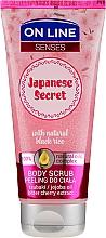 Kup Peeling do ciała z olejami tsubaki i jojoba i ekstraktem z wiśni gorzkiej - On Line Senses Japanese Secret