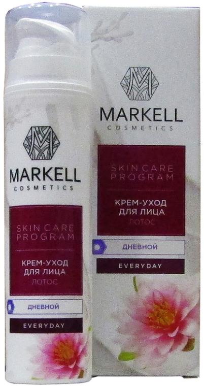 Krem pielęgnujący do twarzy na dzień Lotos - Markell Cosmetics Everyday Cream Gel — фото N1