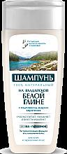 Kup 100% naturalny szampon na bazie wałdajskiej glinki białej z kompleksem płynnej keratyny - FitoKosmetik