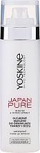 Kup Olejkowe mleczko do demakijażu twarzy i oczu - Yoskine Japan Pure