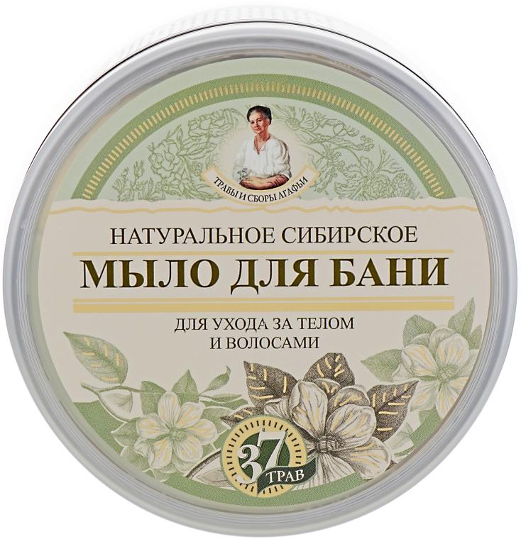 Naturalne czarne mydło syberyjskie - Receptury Babci Agafii