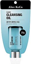 Kup PRZECENA! Oczyszczający olejek do twarzy - Alice KoCo Clear Cleansing Oil *
