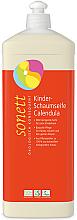 Kup PRZECENA! Mydło w piance dla dzieci Nagietek - Sonett Kids Foam Soap Calendula *