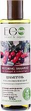 Kup Regenerujący szampon do włosów zniszczonych i farbowanych - ECO Laboratorie Restoring Hair Shampoo
