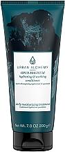 Kup Nawilżająco-łagodząca odżywka do włosów - Urban Alchemy Opus Magnum Hydrating & Sooting Conditioner