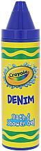 Kup Żel pod prysznic dla dzieci - Crayola Bath & Shower Gel Denim