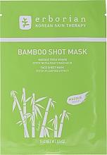 Kup Nawilżająca bambusowa maska na tkaninie do twarzy - Erborian Bamboo Shot Mask