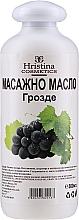 Olejek do masażu z pestek winogron - Hristina Cosmetics Grape Massage Oil — фото N3