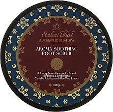 Kup Aromatyczny kojący peeling do stóp z ekstraktami z wąkroty japońskiej i aloesu - Sabai Thai Jasmine Aroma Soothing Foot Scrub