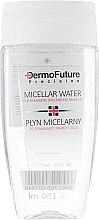 Płyn micelarny do demakijażu twarzy i oczu - DermoFuture Micellar Make-Up Liquid — фото N2