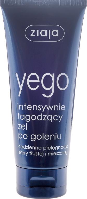Intensywnie łagodzący żel po goleniu dla mężczyzn - Ziaja Yego