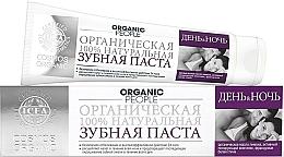 Kup Pasta do zębów Dzień i noc - Organic People
