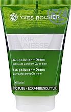 Kup Detoksykujący żel peelingujący do mycia twarzy - Yves Rocher Elixir Jeunesse Daily Exfoliating Cleanser