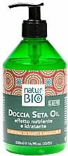 Kup Olejek pod prysznic - Renee Blanche Natur Green Bio Shower Oil