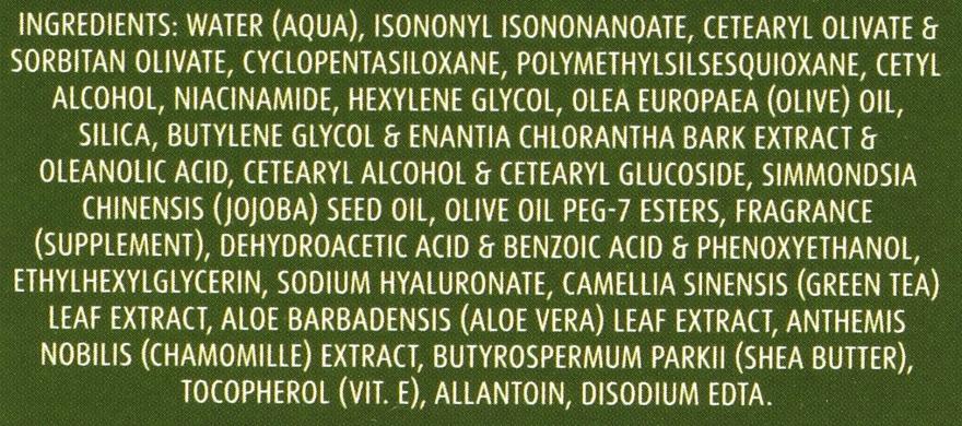 Odżywczy krem do twarzy - Frulatte Olive Oil Nourishing Hydrator — фото N4