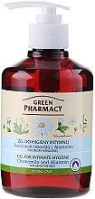 Kup Żel do higieny intymnej do skóry wrażliwej Rumianek i alantoina - Green Pharmacy Body Care