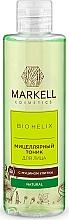 Kup Micelarny tonik do twarzy z ekstraktem ze śluzu ślimaka - Markell Cosmetics Bio Helix Micellar Water With Snail Mucin