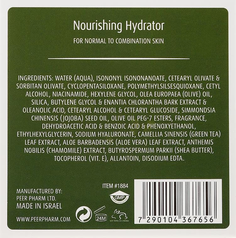 Odżywczy krem do twarzy - Frulatte Olive Oil Nourishing Hydrator — фото N3